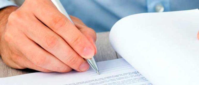 Изображение - Как заключить договор между индивидуальными предпринимателями на оказание услуг или покупку товара 1-22-670x287
