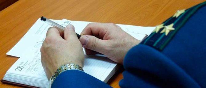 Куда обращаться по поводу нарушения правил трудового законодательства